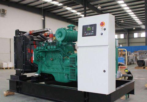 200kw 250kva cummins natural gas generator set