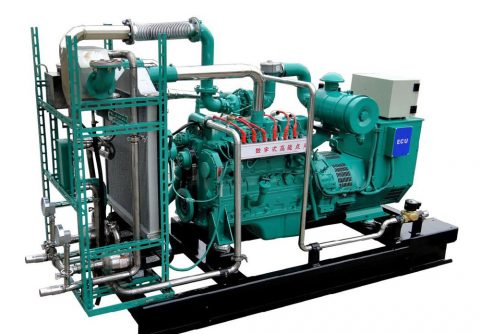 280kw 350kva cummins LPG generator set