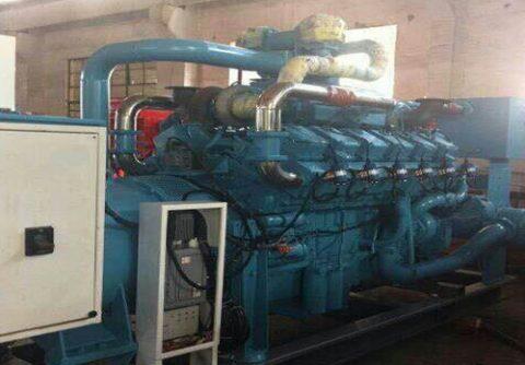 480kw 600kva cummins biogas generator set