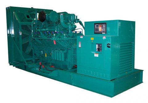 660kw 825kva cummins LPG generator set