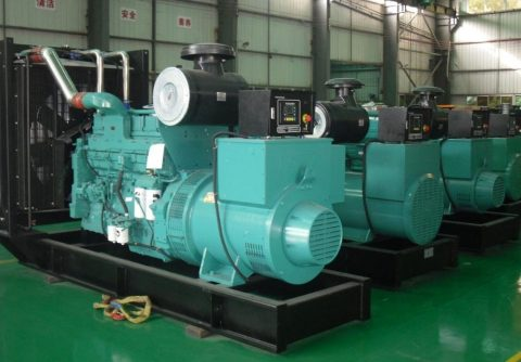 728kw cummins engine diesel generator for sale at cheap price