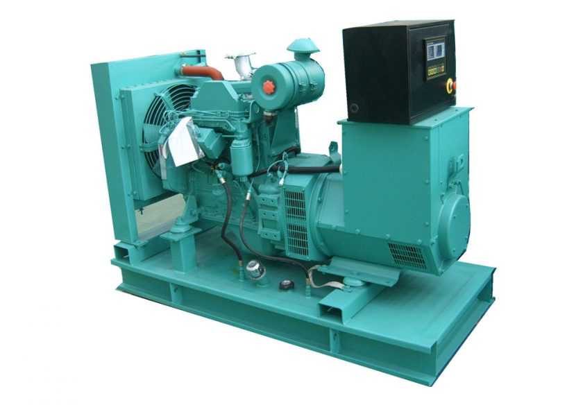 cummins 40kw 50 kva diesel generator