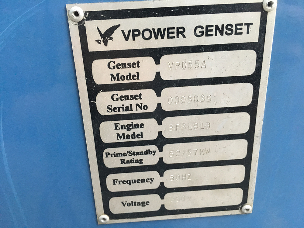 52kw Deutz used generator set genset model mark