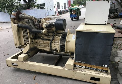 Prime 57kw second hand Deutz used diesel generator set made by KOHLER
