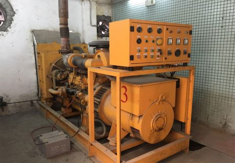 Second hand 280kw Mitsubishi diesel genset for sale well maintained