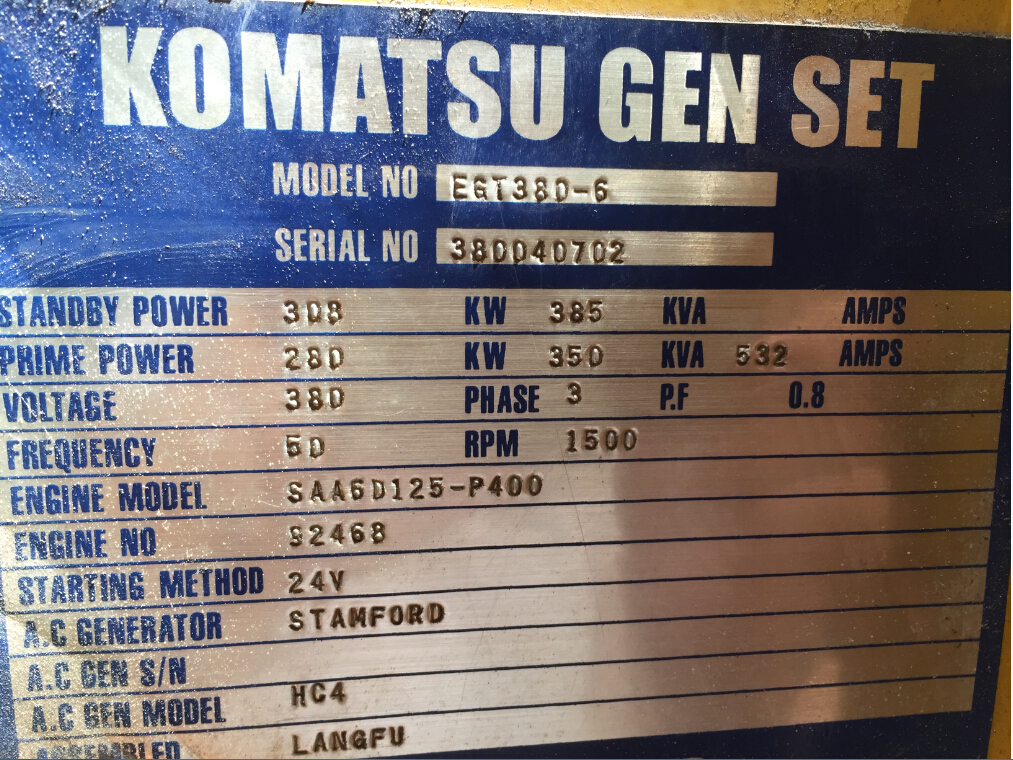 standby 308kw 385kva used Komatsu second hand diesel generator set manufacturer mark