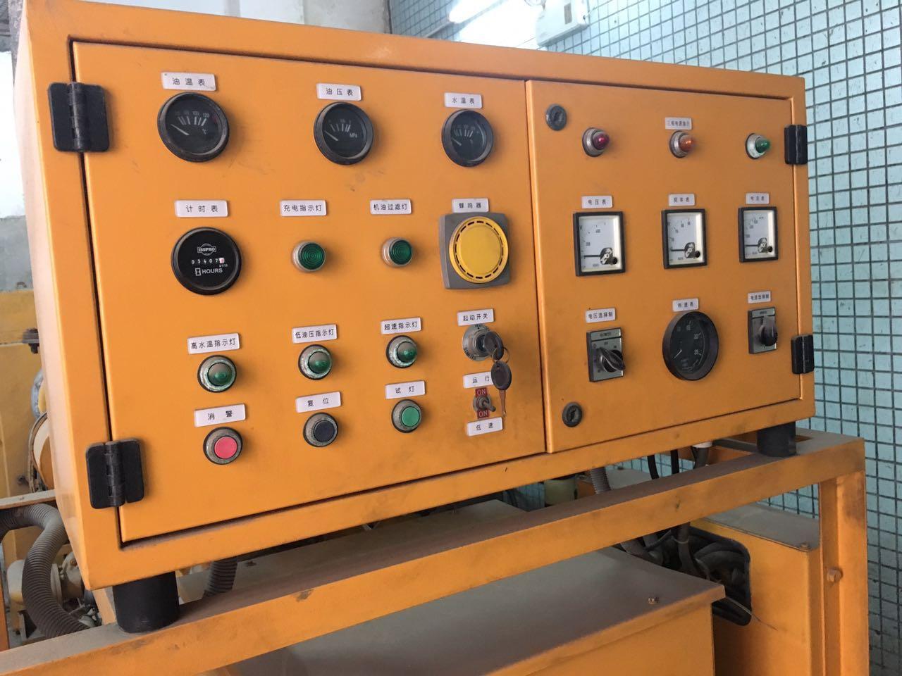 used 280kw Mitsubishi diesel genset control panel